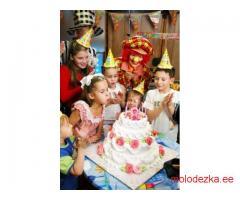 Организация праздников для взрослых и детей